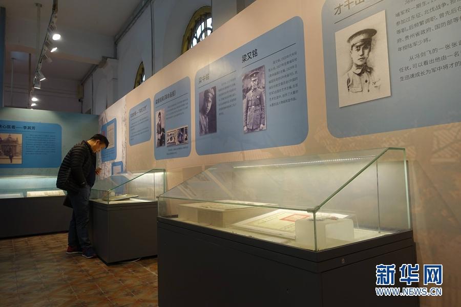 """广东革命历史博物馆举办""""文物'家'年华""""特展"""