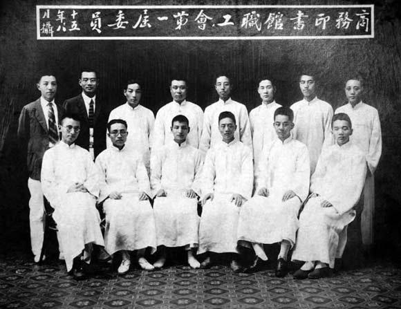 商务印书馆120岁啦!与上海不得不说的那些事[图]