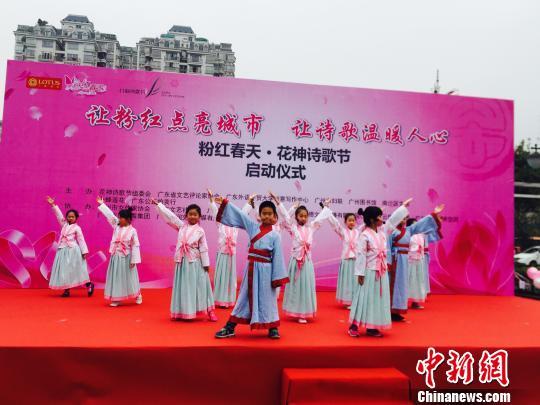 """广州""""花神诗歌节"""":从诗人空间走进公众空间"""