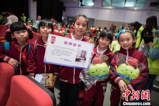 广州发布公益阅读计划以大众阅读带动公益捐赠