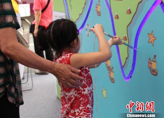 广州举办博物馆日活动 运用AR、VR技术宣传海丝大港千年史