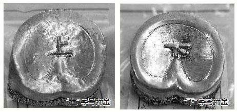 海昏侯墓马蹄金铭文重构书法史 楷书至少产生于西汉