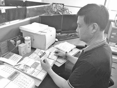 男子收集1500余罕见姓氏 有人姓了、冻、香、碗