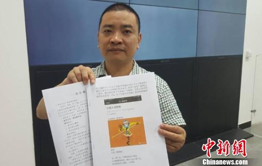 网络诗人周渔组诗《大话西游》涉嫌遭剽窃欲索赔50万