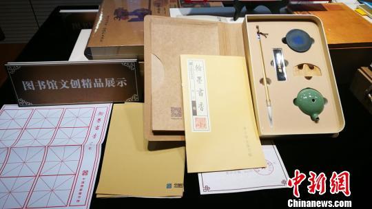 """""""全国图书馆文化创意产品开发联盟""""在京成立"""