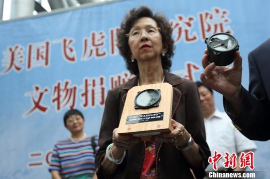 美籍华人向南京捐飞虎队珍贵史料 重现战争岁月