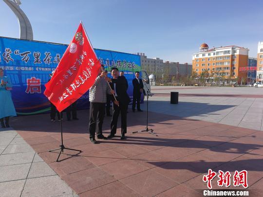 """中俄蒙""""万里茶道""""诺门罕战役遗迹探寻之旅在内蒙古启动"""