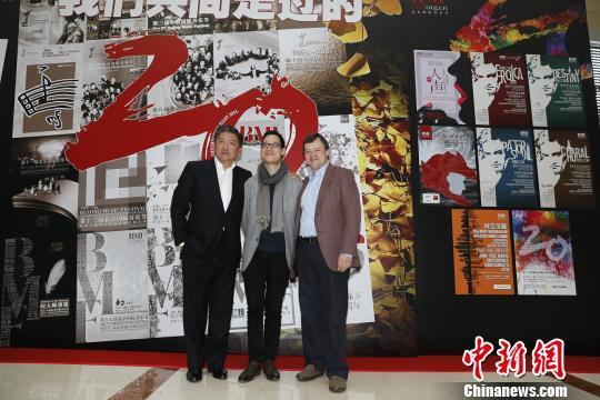 第二十届北京国际音乐节开幕致敬贝多芬