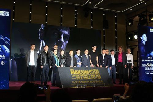 """钢琴家马克西姆启动""""丝路狂想""""中国巡演计划"""