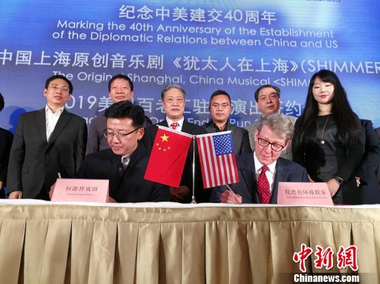 中国原创音乐剧首次向百老汇输出版权