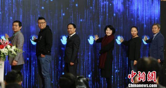 中国短视频与直播联盟成立专家热议短视频社交属性
