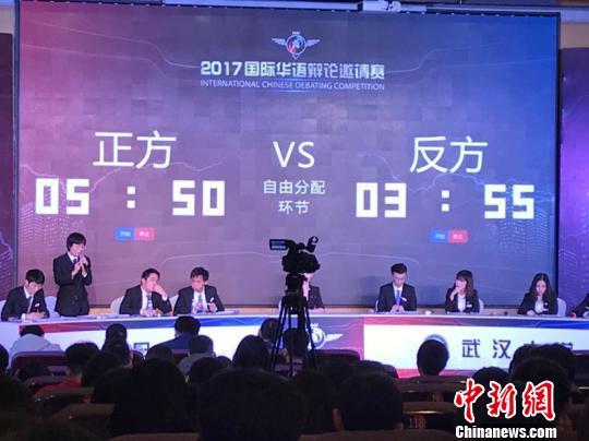 第五届国际华语辩论赛复旦大学折桂