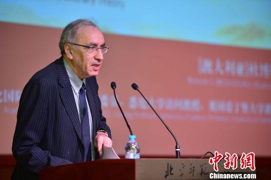 """中外专家热议""""当代中国文化影响力生成"""""""