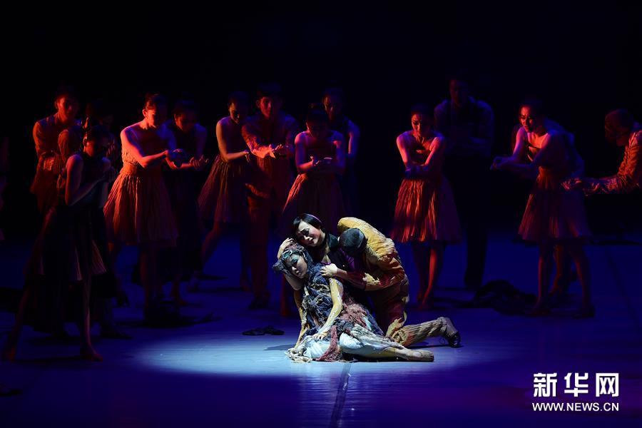 (国际)(2)中国文化遗产传播剧目《遇见大运河》在开罗上演