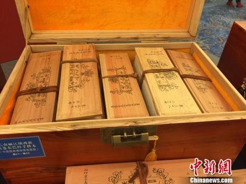 纳西族150卷东巴经手抄本入藏中国国家博物馆