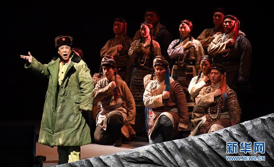 评剧《藏地彩虹》在京首演