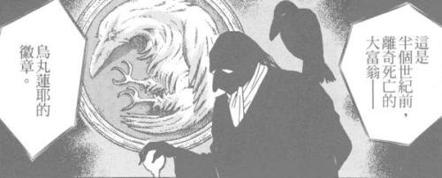 《名侦探柯南》将休载,23年间有你多少回忆?