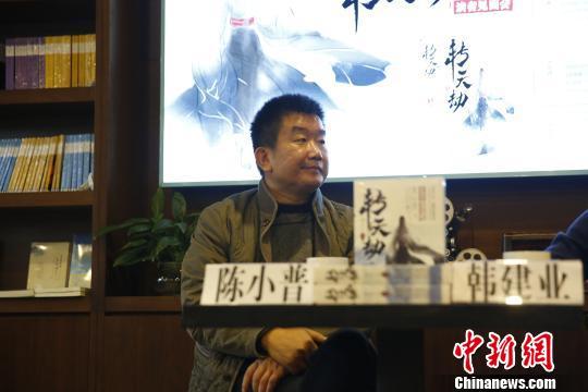 陈小普:我对看到的所谓的东方玄幻不满意
