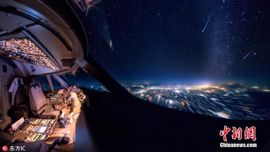 飞行员记录壮观天象 透过驾驶舱看世界