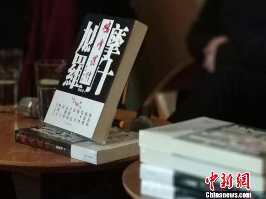 徐兆寿新书《鸠摩罗什》:以历史目光探一代高僧之心路