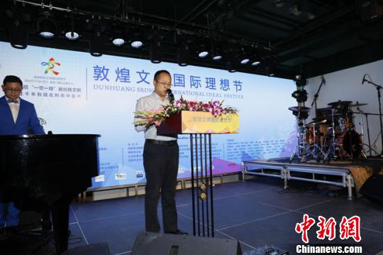 甘肃敦煌今夏将办文博国际理想节呈古丝路多元文化