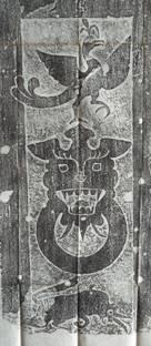 """神形迷人:刘贺大墓首现饕餮""""标准像"""""""