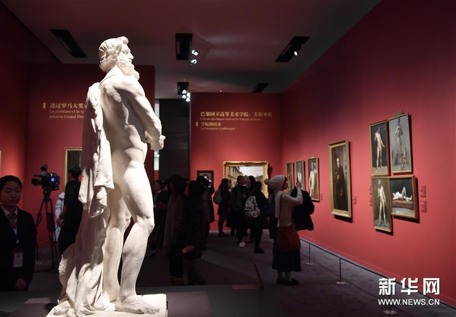 国博展出法国学院派艺术精品