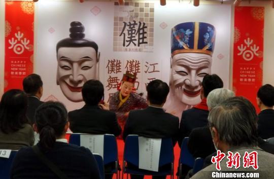 """江西南丰傩舞""""跳""""出国门亮相日本开展对外文化交流(图)"""