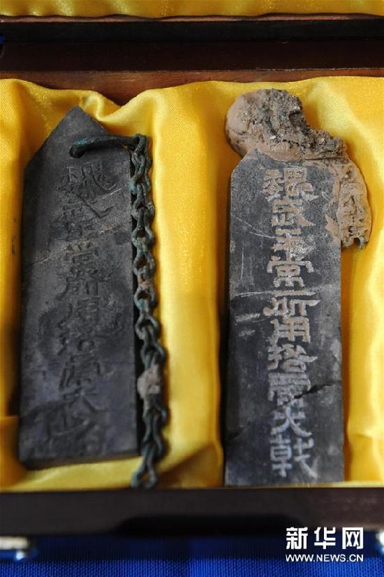 """(图文互动)(3)考古证实:安阳曹操高陵曾遭有计划""""毁陵"""""""