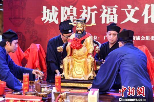"""广州""""城隍爷""""被邀至东南亚地区供奉促海内外友好往来"""