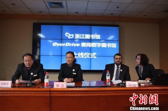 """浙江图书馆开放英文""""数字图书馆""""提供2000余种电子书"""