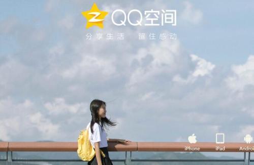 微信沟通的当下 你有多久没登陆过QQ?