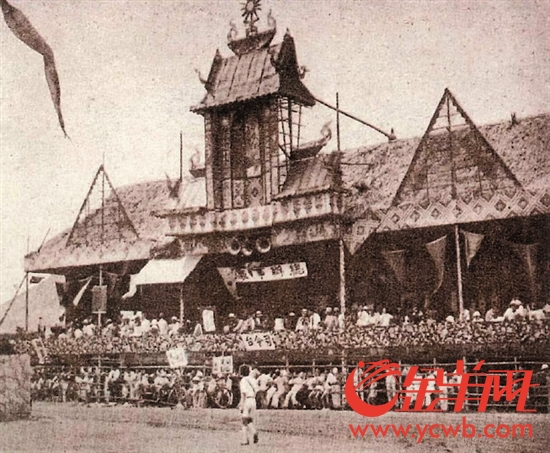 广东省第十二次运动会体育场临时搭建的大会主席台