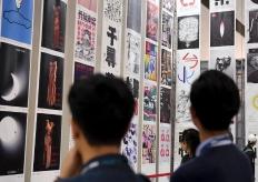 2018广西设计周在广西南宁开幕