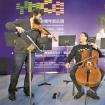 马友友广州开讲:怎样创造魔法般的音乐会