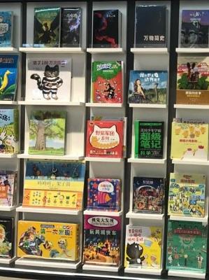 第二十六屆北京國際圖書博覽會開幕