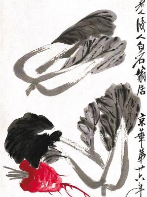 """春节""""约会""""齐白石"""