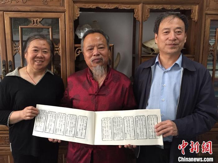 """絳州木版年畫加入""""抗疫"""":再現古今民間中草藥方"""