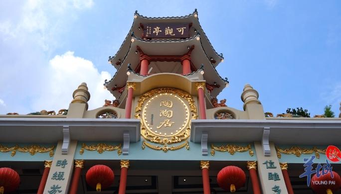 【岭南文史】陶陶居:一座广式茶楼的风云传奇