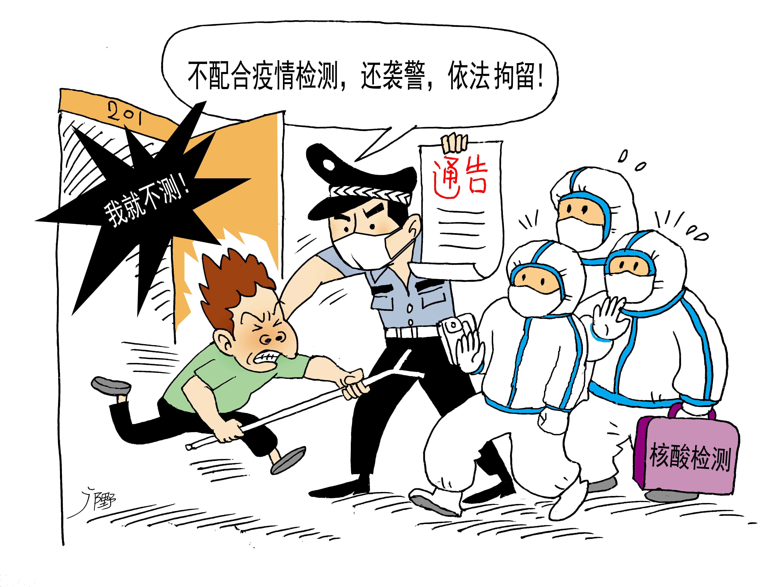 文艺战疫 7幅漫画话你知:违反疫情防控规定后果很严重!